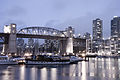 Burrard Street Bridge May 2011.jpg