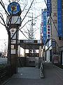 Busan-subway-131-Dusil-station-3-entrance.jpg