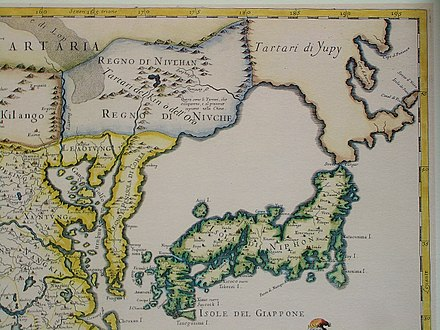 De Vries (1643) maps Sakhalin's eastern promontories, but is not aware that he is visiting an island (map from 1682). CEM-36-NE-corner.jpg