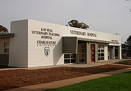 CSU South Wagga Campus - Kay Hull Veterinary Teaching Hospital 1.jpg