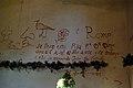 Cabanillas del Monte 04 by-dpc.jpg