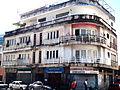 Cabrini Building.jpg