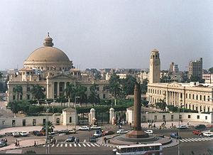 Cairo  University cover