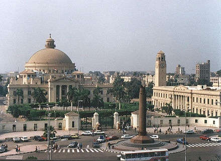 Cairo University, the prime indigenous model for Egyptian state universities CairoUniv.jpg