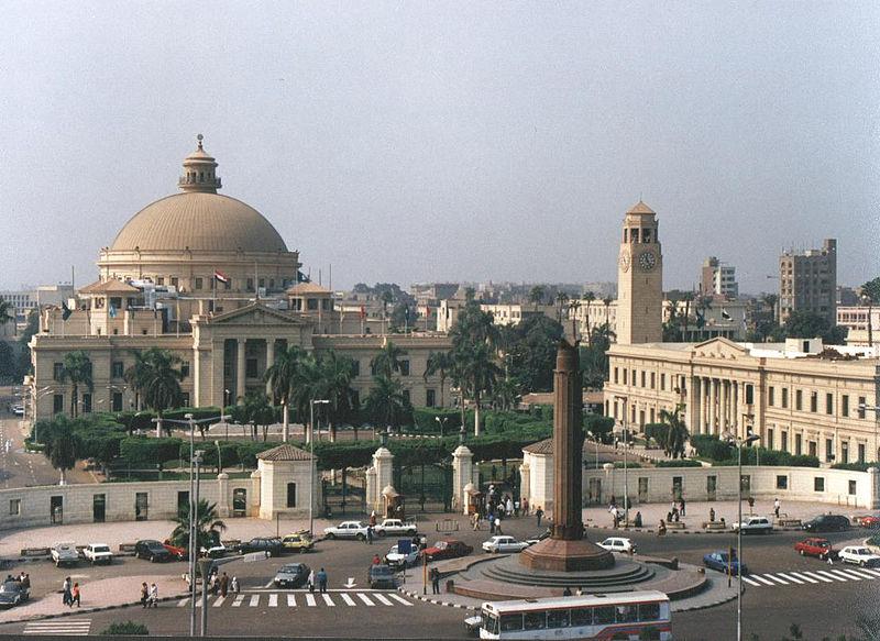 صورة معبرة عن جامعة القاهرة