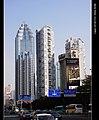 Caiwuwei, Shenzhen, Guangdong, China, 518000 - panoramio.jpg