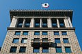 California flag, Pacific Mutual Building, Downtown Los Angeles, California 33.jpg
