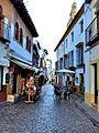 Calle de la Judería, Córdoba.jpg