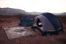 Лагерь в парке Киртхар.jpg