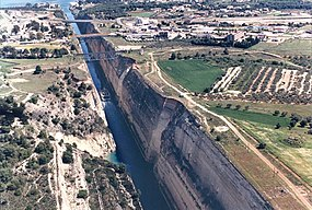 Canal of korinth greece.jpg