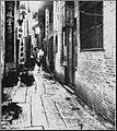 Canton1920 d031 a city street.jpg