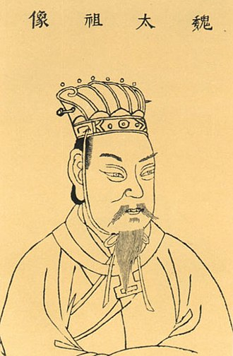 Cao Cao - A Ming dynasty illustration of Cao Cao in the Sancai Tuhui.