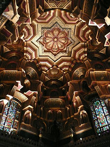 Ceiling of the Arab Room, Cardiff Castle