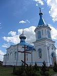 Туристская Энциклопедия Беларуси