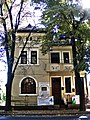 Casa Pleșa - Lepădatu.jpg