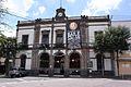 Casa de la Cultura Juan Rulfo.jpg