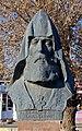 Catholicos Armenian.jpg