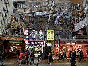 Gui Minhai - Causeway Bay Bookstore in Causeway Bay, Hong Kong; 3 January 2016