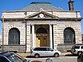 Central Trust Camden NJ.JPG