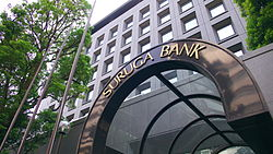 Central branch of suruga bank.jpg