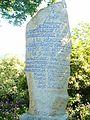 Châteauneuf-du-faou 2 Stèle commémorant les soldats amééricains décédés lors de la libération de la ville..jpg