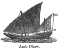 Chambers 1908 Dhow.png