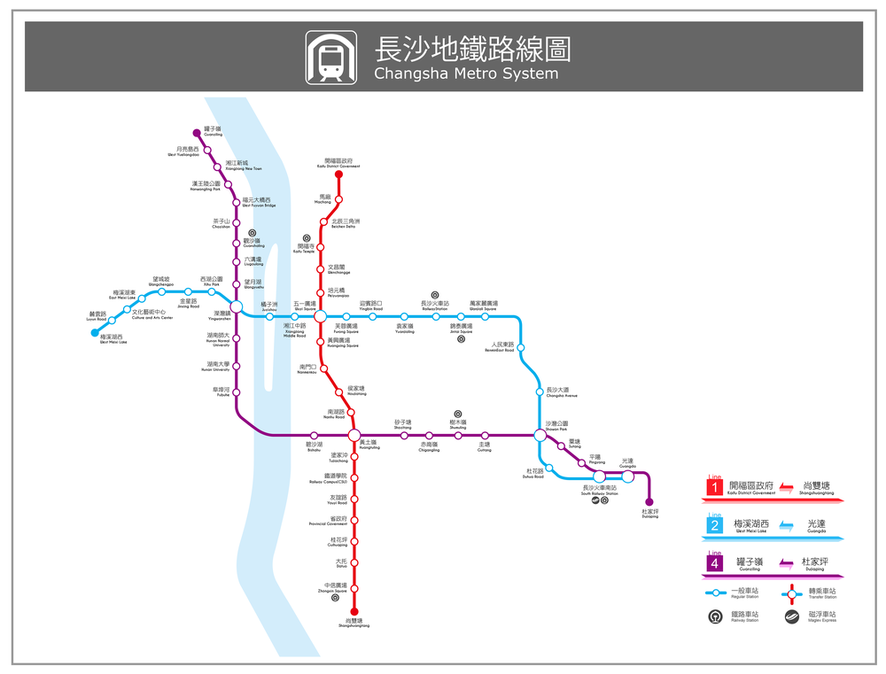 Changsha Subway Map