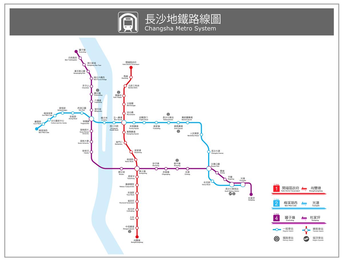Changsha Subway Map