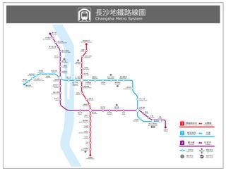 metro system in Changsha, Hunan, China