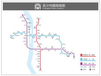 Changsha Metro - Image: Chang Sha Metro Map