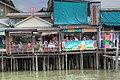 Chao Phraya River - panoramio (1).jpg