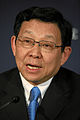 Chen Deming - World Economic Forum Annual Meeting 2011.jpg
