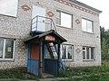 Cherevkovo village, Russia - panoramio (35).jpg