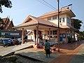 Chet Samian railway station 1.jpg