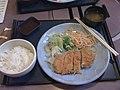 Chicken Katsu Lunch (4684928699).jpg