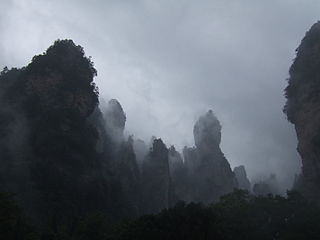 Tianzi Mountain area in Hunan province in China