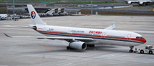 China eastern airbus A330-300.JPG