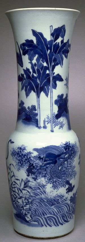 Underglaze - Beaker-Shaped Vase with Four Animals, porcelain with underglaze blue at The Walters Art Museum