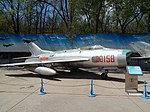 Chinese Air Force Fighter Jet, Beijing Aviation Museum (25870030424).jpg