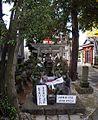 Chobo inari shrine , 千代保稲荷神社 - panoramio (4).jpg