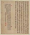 Chochungdo 10.jpg