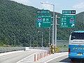 Chuncheon JC Ramp(Seoul-Yangyang Expwy to Jungang Expwy) 3.jpg