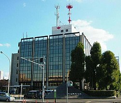 Chunichi Shimbun Headquarters.jpg