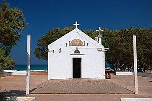 Gouves, Greece - Church in Kátó Goúves by the sea