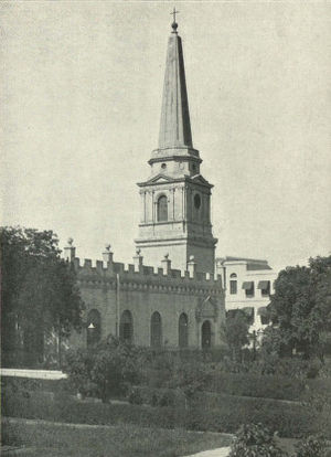 St. Mary's Church, Chennai - St. Mary's Church, c. 1905