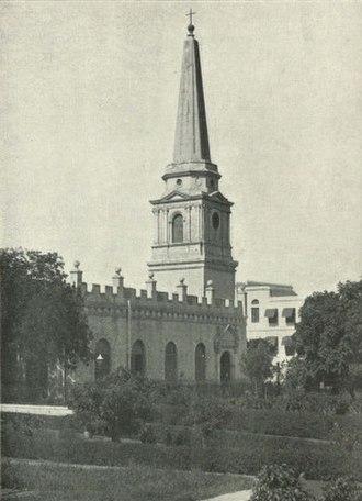 St. Mary's Church, Chennai - St. Mary's Church, c. 1905