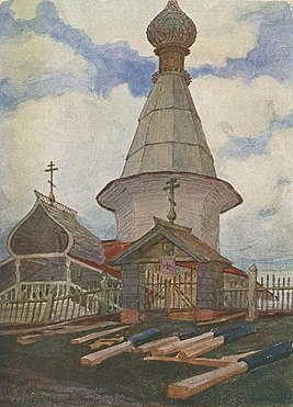 Church of St. Nicholas in Maloshuyka (Arkhangelsk Governorate).jpeg