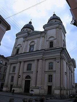 Church of Transfiguration (Ukraine, Lviv) 00.jpg