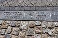 City wall c.1275 (8129538100).jpg