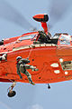 Coast Guard to San Luis Pass beachgoers, Don't become a victim 140525-G-BD687-002.jpg